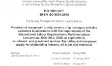 ISO 9001:2015 certificate for Nedcon Maritime Manpower Supply